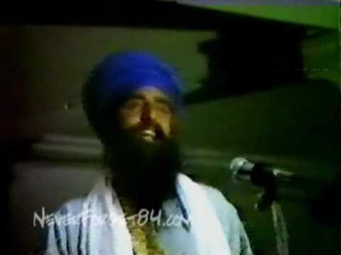 Shaheed Sant Baba Jarnail Singh Ji Khalsa Bhindranwale (1984)