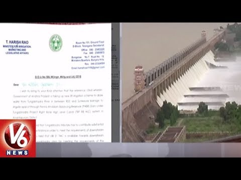 TS Irrigation Minister Harish Rao Complaints To Union Govt Over Tungabhadra Issue | V6 News