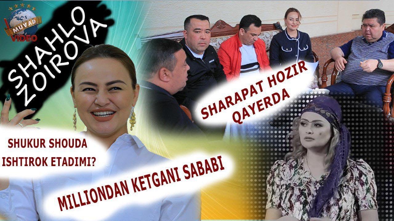 Shahlo Zoirova - MILLIONdan chiqib ketish sabablari va uzoq kutilgan sovollarga jovoblar(EXCLUSIVE)