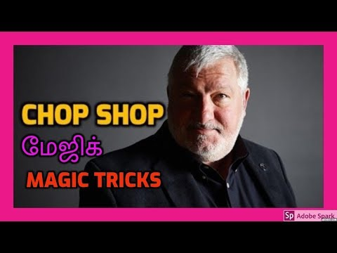 MAGIC TRICKS VIDEOS IN TAMIL #350 I CHOP SHOP from JOHN BANNON @Magic Vijay