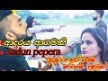 Adaraya Agamaki. Sadun Pepera New Song.hindi Cover Video.sad Story