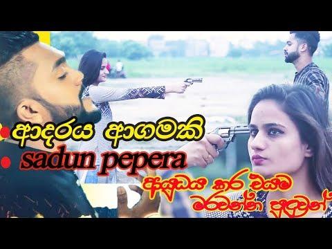 Adaraya Agamaki. Sadun pepera new song.hindi cover video story