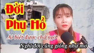 Nhạc Chế Đắng Cay Số Phận Phụ Hồ | Đắp Mộ Cuộc Tình | Cover Kim Oanh - Video By Tống Thuận
