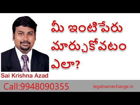 Surname Change Procedure in Hyderabad | Name Change Service in Hyderabad | Law Media