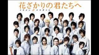 Hana Kimi Soundtrack 16 - I am Lady