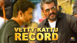 Viswasam Breaks Sarkar's Youtube Records | Vetti Kattu vs Oruviral Puratchi | Viswasam Second Single