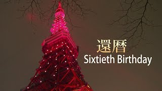 Tokyo Tower, which has been loved as a symbol of Tokyo and Japan ev...