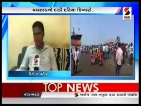Cargo bulk Carrier INFINITY at Dandi beach, Valsad    Sandesh News