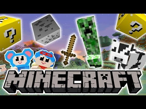 Eep and Jack Survival Compilation | Monster-Proof Cave Mod | Mother Goose Club Minecraft