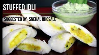 Simple Stuffed Idli  Potato(Aloo) Stuffed Idli  DJ Da Dhaba !!