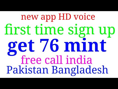 Daily 1000 minute free call anywhere world India Pakistan Bangladesh