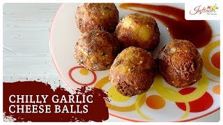 Chilli Garlic Cheese Balls | Crisp Cheesy Party Snack | Inflavor with Shamika