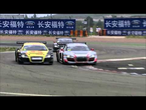 [EPM] 2013 Audi R8 LMS Cup - Ordos, Inner Mongolia - Round 4