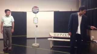 オフィスコットーネプロデュース 「密会」 2014年8月14日(木)〜18日(月) ...