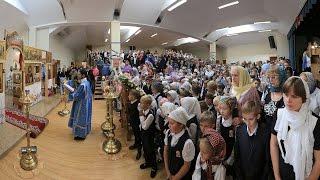 1 сентября в Троицкой Православной школе   1080 HD