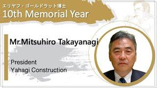 MitsuhiroTakayanagi YahagiConstruction President