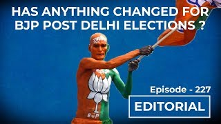 Editorial With Sujit Nair: Has Anything Changed For BJP Post Delhi Elections? | HW News English