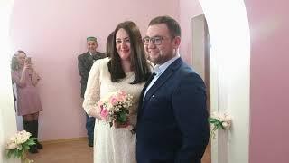 Моя дорогая невеста...