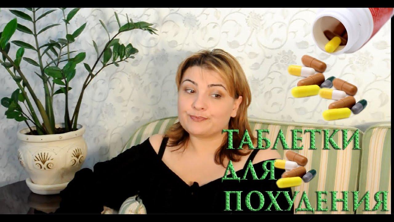 Турбослим экспресс ПОХУДЕНИЕ отзывы день | чай для похудения турбослим инструкция
