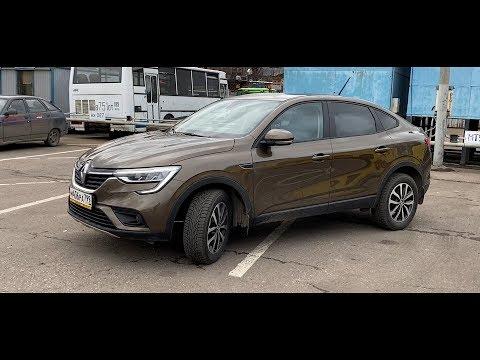 Renault Arkana - Блеск и нищета народного X6