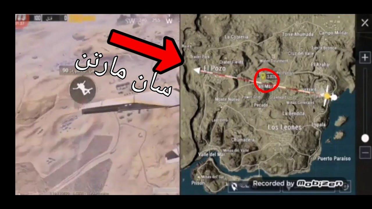 ترجمة خريطة ببجي