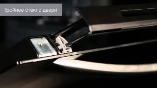 Обзор Духовки F 84 EIX-P BLACK LUXE