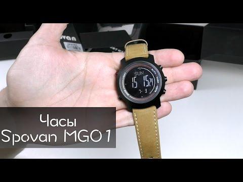 Часы Spovan MG01 с альтиметром, барометром и компасом
