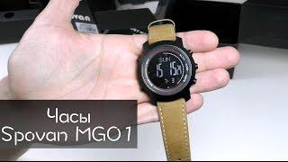 видео Skmei часы купить в россии