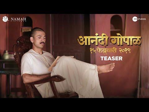 Anandi Gopal Teaser | Zee Studios | 15 Feb 2019
