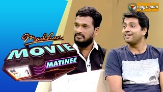 Madhan Movie Matinee 11-10-2015 Kathukutti Team full hd youtube video 11.10.15 | Puthuyugam TV this week show 11th October 2015