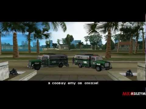 #1 прохождение GTA Vice City [Android]