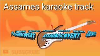 dipor bilote assames (cleen)karaoke track 2017