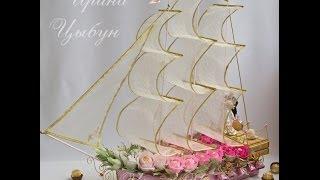 """Подарочный сувенир""""Кораблик"""""""