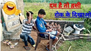 Most Watch funny😂 😂Comedy Videos 2018-19 Episode-21 || S.J BOYS ||