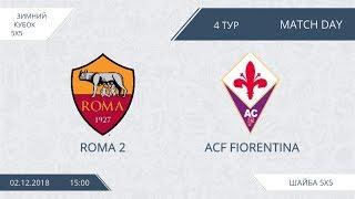 Roma-2 3:1 ACF Fiorentina, 4 тур