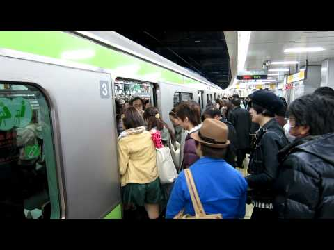 Yamote train at Shibuya station