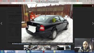 Как найти хорошую машину часть 2.1 (Что могут рассказать фотографии)