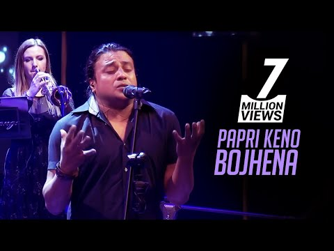 Papri Keno Bojhena – Taposh Feat. Mizan : Omz Wind Of Change  S:03