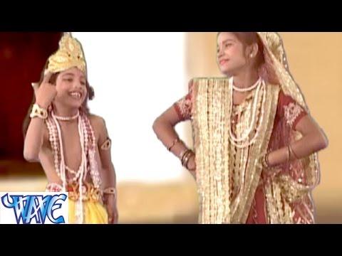 काले लट घुघराने वाली - Basuriya Mohan Ki | Anjali Bharadwaj| Hindi Krishan Bhajan