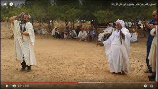 رقص نايلي هباااال موش نورمال ههه تحدي الرقص