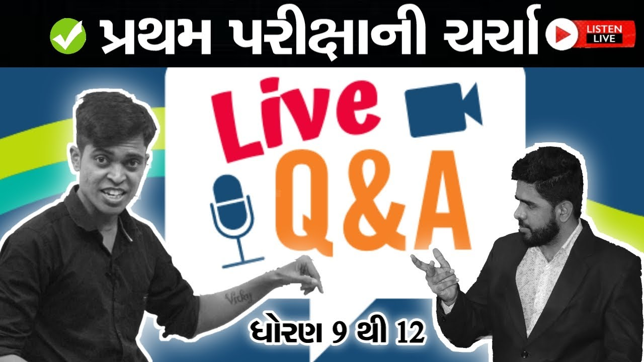 First Exam Of School | Live Discussion + Live QnA | Std 9 to 12