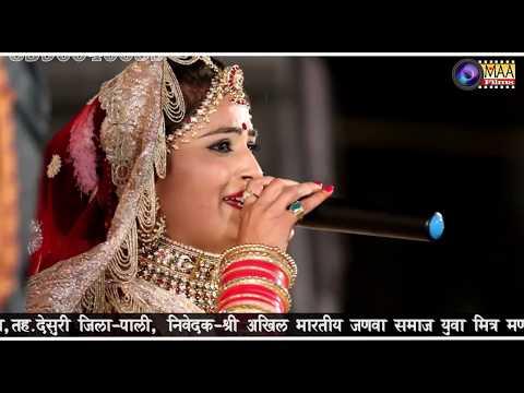 उडतो उडतो मोरियो | दीपक राठोड & दीपिका राव | Ganpati Live Aana 2019 | Deepika Raw !! Maa Films Aana