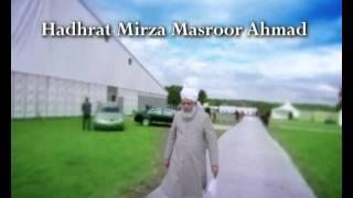 Hazrat Mirza Masroor Ahmad (atba)