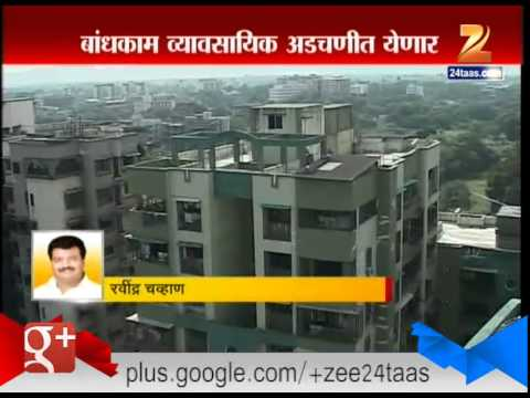 Mumbai : High Court On Residential Building And Commercial Buildings 13th April 2015