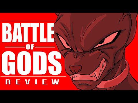 Dragon Ball Z: Battle Of Gods | Honest Review