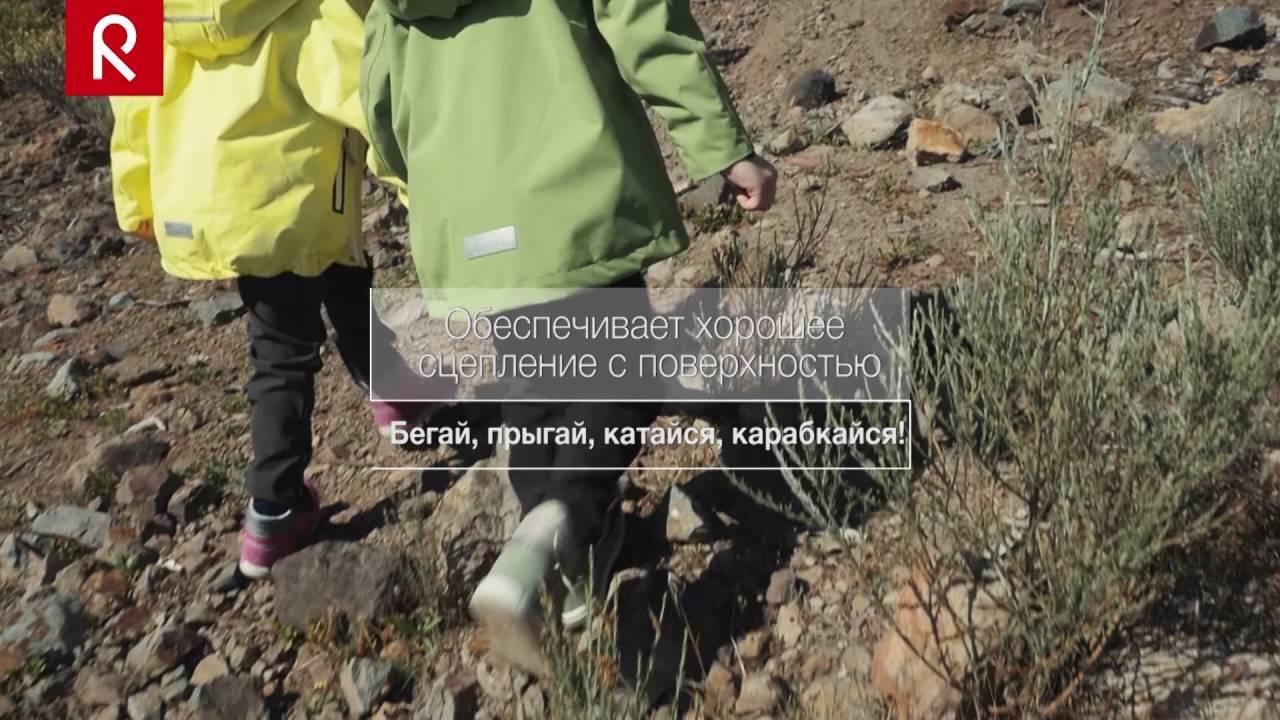 Сапоги Kuoma Putkivarsi black ghost детские (20-23) - YouTube