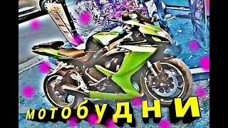 МОТОБУДНИ НОВЫЙ ГОД В ЯЛТЕ 2020, Новогодняя Ялта 2020, 3 января, Ялта 2020, Крым 2020, СПОРТБАЙК