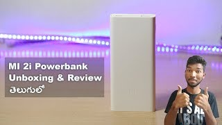 Xiaomi Mi 2i PowerBank Unboxing & Review in Telugu