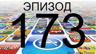Лучшие игры для iPhone и iPad (173) Увлекательные игры!(, 2016-07-27T06:00:00.000Z)