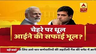 बड़ी बहस 'संविधान की शपथ' LIVE    ABP News Hindi